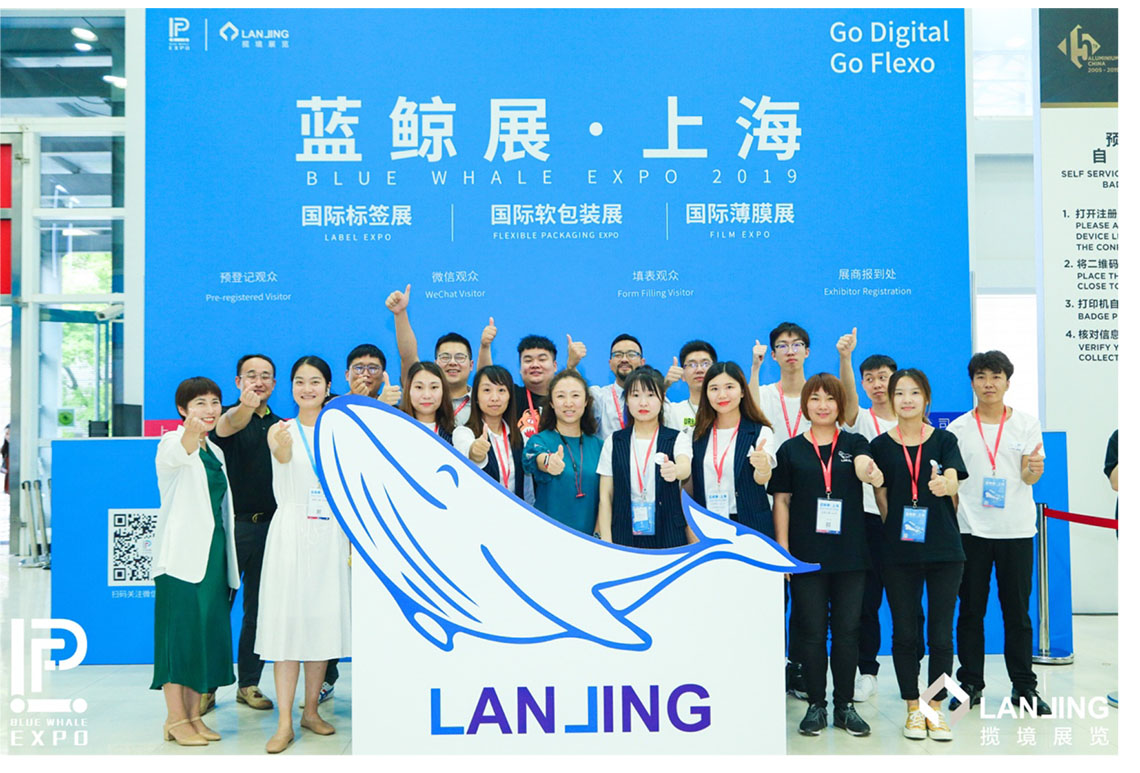 Label & Flexible Packaging&Film Expo China 2019 (Blue Whale Expo